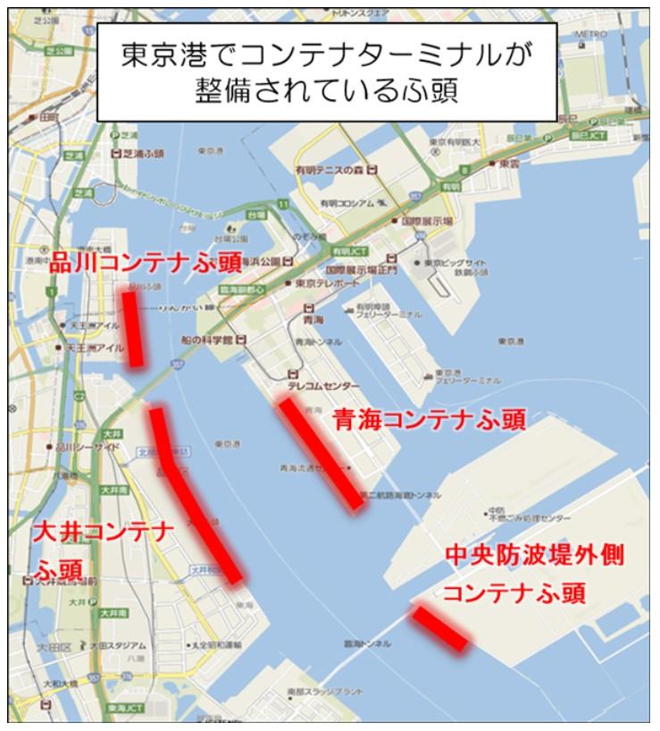 サイト 東京 港 ポータル